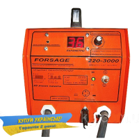 Споттер «Forsage» 220-3000А